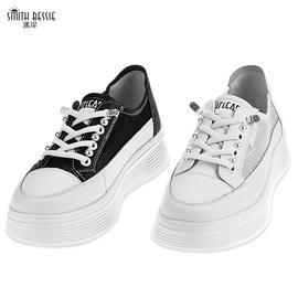 SEB399111110复合材料猪皮发泡底小白鞋