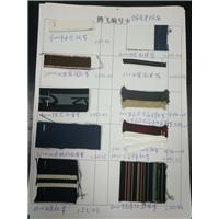 特殊松緊帶,提花織帶,特殊各種鞋帶,圖片