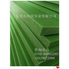 裁断胶板、绿色冲床板、PP出口级斩板