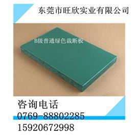 国产绿色PP胶板
