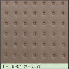 LH-690#方孔压纹 冲孔加工 鞋面冲孔 皮料冲孔