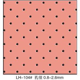 LH-104#冲孔加工图片