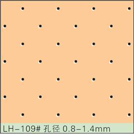 LH-109#孔径0.8-1.4mm 冲孔加工 鞋面冲孔 皮料冲孔