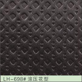 LH-698#滚压花型 冲孔加工 鞋面冲孔 皮料冲孔