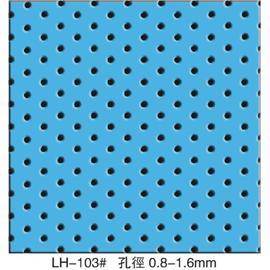 LH-103#冲孔加工图片