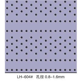 LH-604#冲孔加工图片