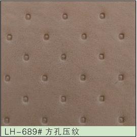 LH-689#方孔压纹 冲孔加工 鞋面冲孔 皮料冲孔