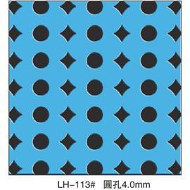 LH-113#冲孔加工图片