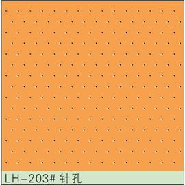 LH-203#针孔 冲孔加工 bet36体育在线投注面冲孔 皮料冲孔