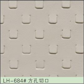 LH-684#方孔切口 冲孔加工 鞋面冲孔 皮料冲孔
