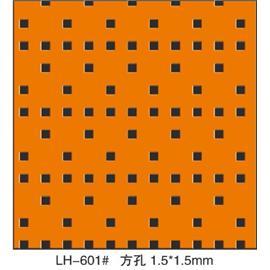 LH-601#冲孔加工图片