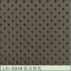 LH-694#压点针孔 冲孔加工 鞋面冲孔 皮料冲孔