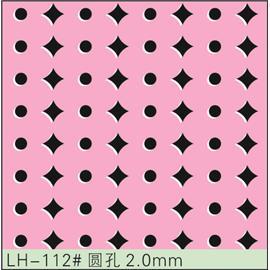 LH-112#圆孔2.0mm 冲孔加工 鞋面冲孔 皮料冲孔