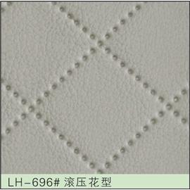 LH-696#滚压花型 冲孔加工 鞋面冲孔 皮料冲孔