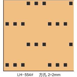 LH-554#冲孔加工图片