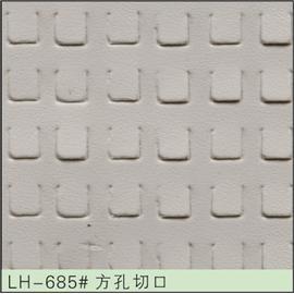 LH-685#方孔切口 冲孔加工 鞋面冲孔 皮料冲孔