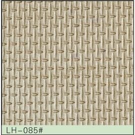 LH-085# 冲孔加工 鞋面冲孔 皮料冲孔