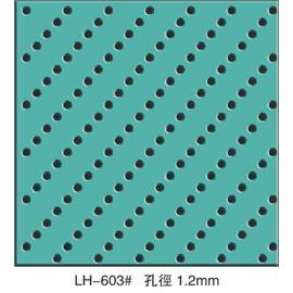 LH-603#冲孔加工图片