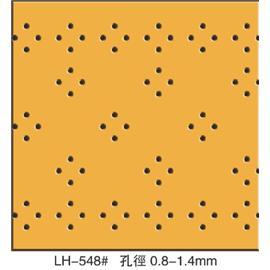 LH-548#冲孔加工图片