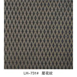 LH-731 embossed pattern processing pictures