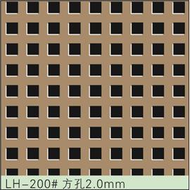 LH-200#方孔2.0mm 冲孔加工 bet36体育在线投注面冲孔 皮料冲孔