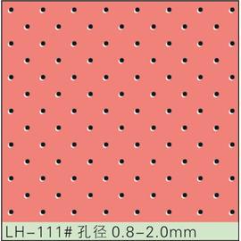 LH-111#孔径0.8-2.0mm 冲孔加工 鞋面冲孔 皮料冲孔