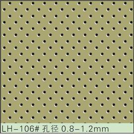 LH-106#孔径0.8-1.2mm 冲孔加工 鞋面冲孔 皮料冲孔