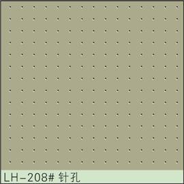 LH-208#针孔 冲孔加工 bet36体育在线投注面冲孔 皮料冲孔