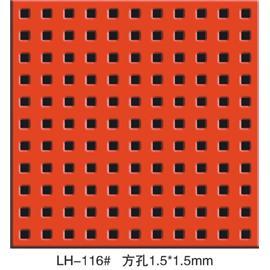 LH-116#冲孔加工图片