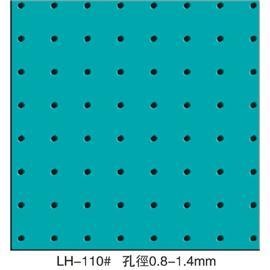 LH-110#冲孔加工图片