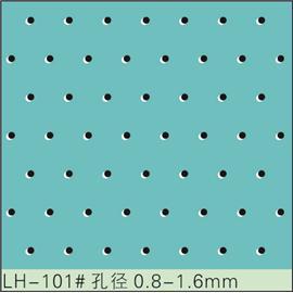 LH-101#孔径0.8-1.6mm 冲孔加工 鞋面冲孔 皮料冲孔