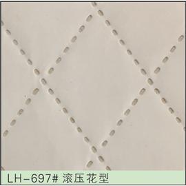 LH-697#滚压花型 冲孔加工 鞋面冲孔 皮料冲孔