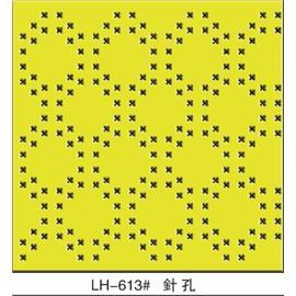 LH-613#冲孔加工图片