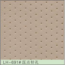LH-691#压点针孔 冲孔加工 鞋面冲孔 皮料冲孔