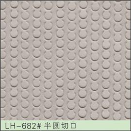 LH-682#半圆切口 冲孔加工 鞋面冲孔 皮料冲孔