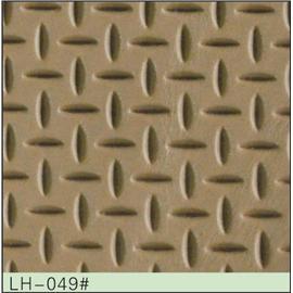 LH-049# 沖孔加工 鞋面沖孔 皮料沖孔