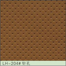 LH-204#针孔 冲孔加工 bet36体育在线投注面冲孔 皮料冲孔