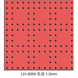 LH-605#冲孔加工图片