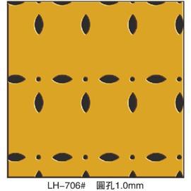 LH-706#冲孔加工图片