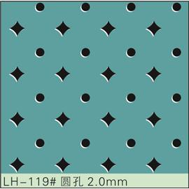 LH-119#圆孔2.0mm 冲孔加工 鞋面冲孔 皮料冲孔