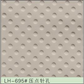 LH-695#压点针孔 冲孔加工 鞋面冲孔 皮料冲孔