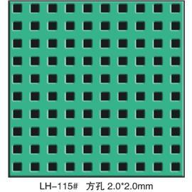 LH-115#冲孔加工图片