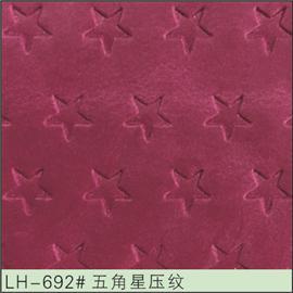 LH-692#五角星压纹 冲孔加工 鞋面冲孔 皮料冲孔