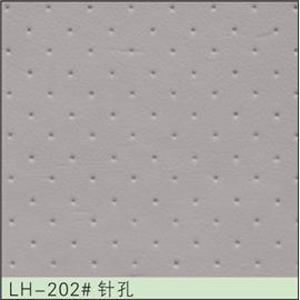 LH-202#针孔 冲孔加工 bet36体育在线投注面冲孔 皮料冲孔