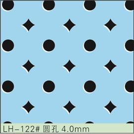 LH-122#圆孔4.0mm 冲孔加工 鞋面冲孔 皮料冲孔