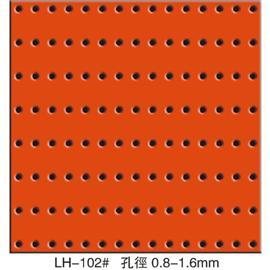 LH-102#冲孔加工图片