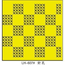 LH-607#冲孔加工图片