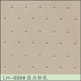 LH-688#压点针孔 冲孔加工 鞋面冲孔 皮料冲孔