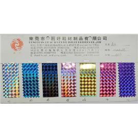 A3   PVC  反光材料