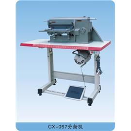CX—067